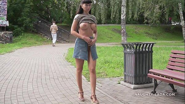 Jeans skirt flashing
