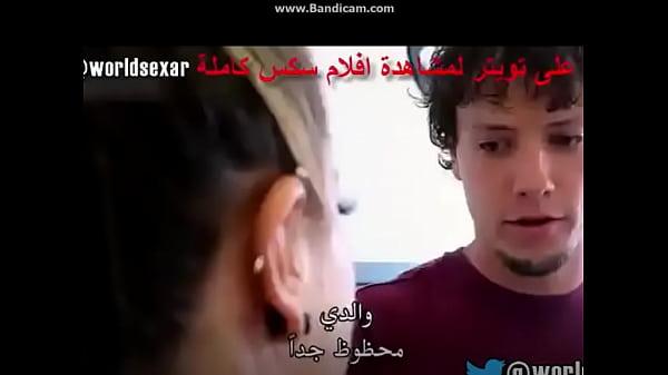 arab sex video full video : http://www.adyou.me/vuh8 Thumb