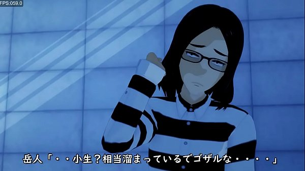 囚人と女子高生 3D系のエロ動画です