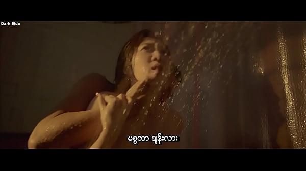 The Tenants Downstairs (2016) (Myanmar subtitle) Thumb