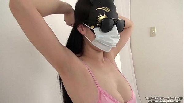 Armpit Fetish Girl show armpit