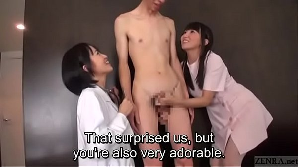 Subtitled JAV actor audition CFNM handjob explosive cumshot