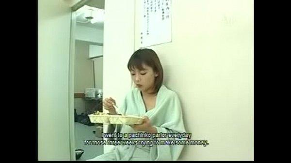 Senna Wakana - Japanese Angel.DAT