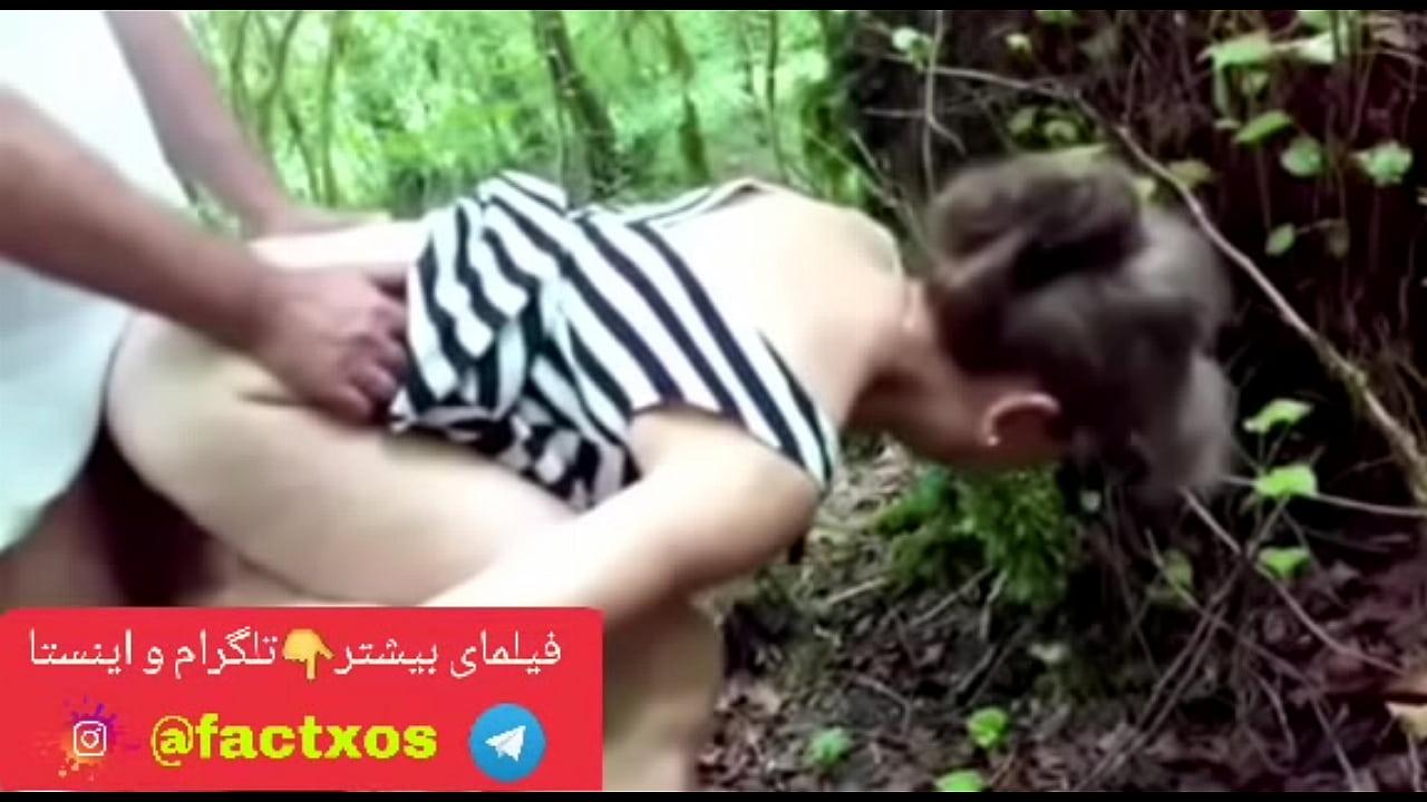 متأمل فيديو روسيا سکس ایرانی داخل باغ - sjvbca.org