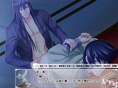 Taishou Mebiusline - Senge Iori 1
