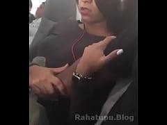 airplane fingering