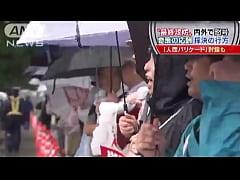 japanese mosh