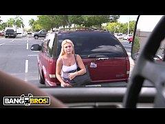 BANGBROS - Ex-Girlfriend Revenge Sextape Filmed...