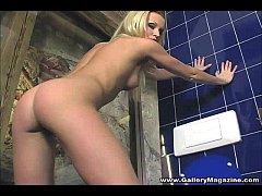 Ice blonde Katerina Toilet Masturbation