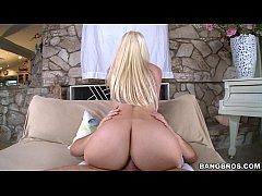 Perfect Blonde Ass Stevie Shae