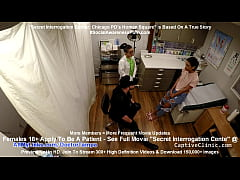 """Secret Interrogation Center: Homan Square"" Chi..."
