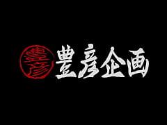 thumb asian hosewi fe kaho isoyama trailer