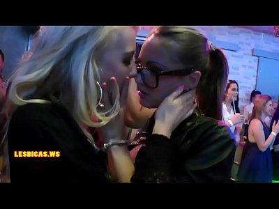 Amateur lesbian drinking party