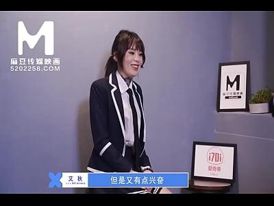 【国产】麻豆传媒作品/MD-0040麻豆有你EP1 001/免...