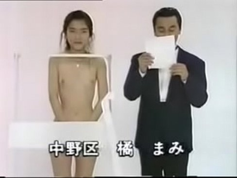 Japanese strip girl vid