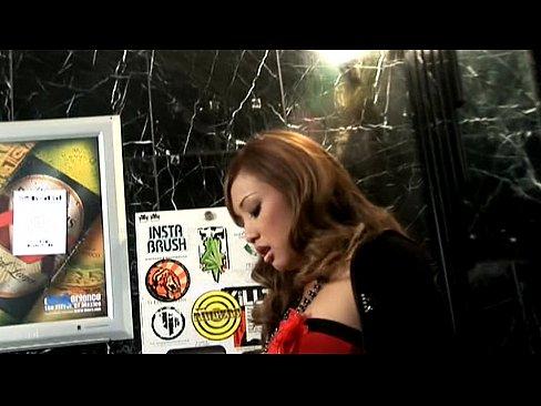 Metro - Asia Noir 05 - scene 1
