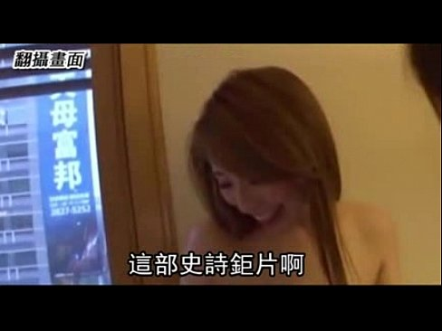 AV女優攻佔台北街頭小巷! 篠田步美與北川愛莉香來台拍A片 AV6699.com