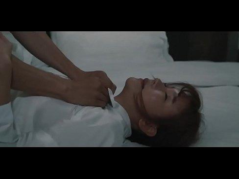 Korean rape scene