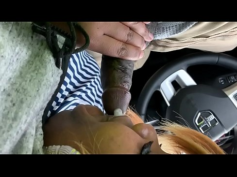 Swallow nut in my car before I hit the gig!