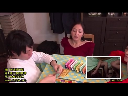 Japanese Mom And Son Sneak Up Game - LinkFull: https://ouo.io/bOWEV7's Thumb