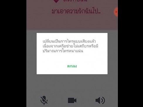 thailand น้องโบว์ ประตูน้ำ ชื่อนี้กระฉ่อน เรื่องจริง