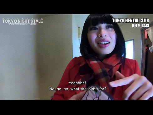 Blackanese Guy Meets Japanese Sex Worker part 1 | Tokyo Night Style
