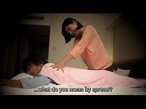 Japanese sex hotel videos
