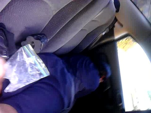 Footjob/Solejob in Car (CUMSHOT)