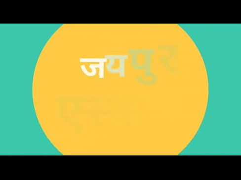 जयपुर एस्कॉर्ट सर्विस जयपुर कॉल गर्ल्स