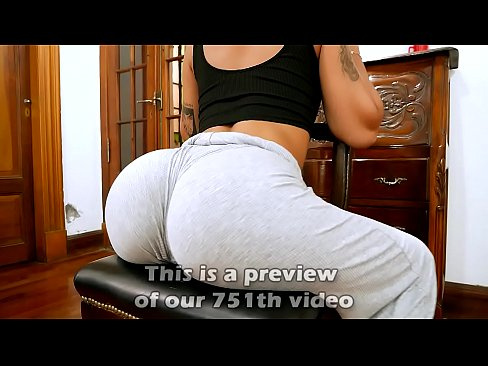 Most Incredible Big Round Bouncy Ass Latina Teen