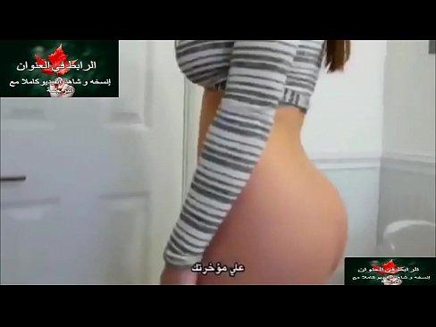 يمسح طيز أخته ولم يستطع منع نفسه من إغتصابها وهي تحب ذلك ...
