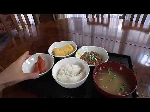 japanese maid fucked