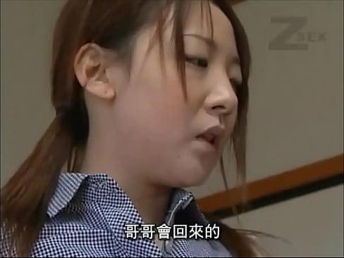 Japanese girl got caught fucking with boyfriend, FAX-223 watch it full on https://www.javuniqu.com/jav/fax-223