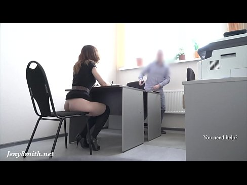 Hidden cam provoke job interview