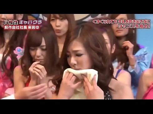 Japanese Hot Game Show part2 : http://zo.ee/4tLty's Thumb