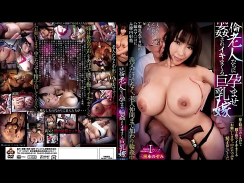 JavTune.com – jav young girl vs old man sex hardcore