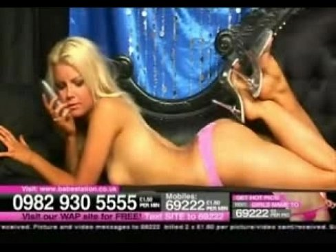 Babestation Claire recorded call's Thumb