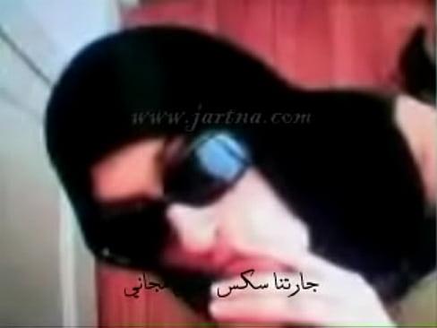 Arab veil porn