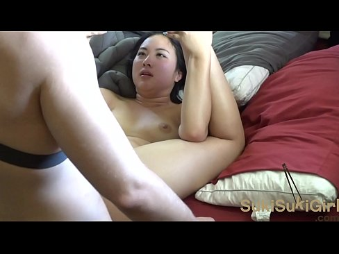 Asian Girlfriend Big Ass