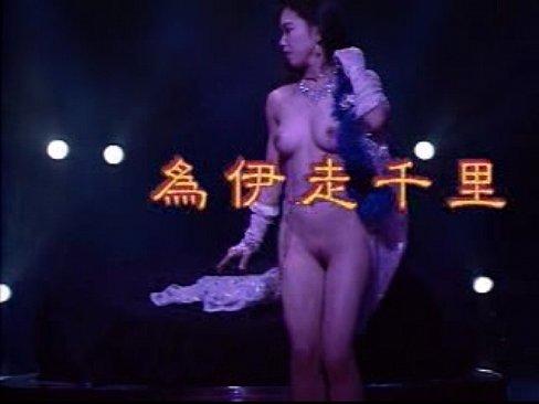 Nude theatre show ktv