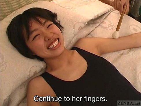 Japanese Cute Teen Anal