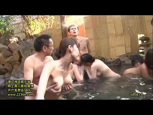 Video sex japan big