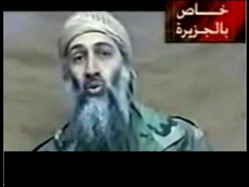 Arab Balcony Fuck