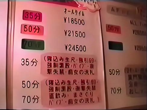 XXX 2019 (無修正)(裏ビデオ) ソープランド inside soupland sex movie